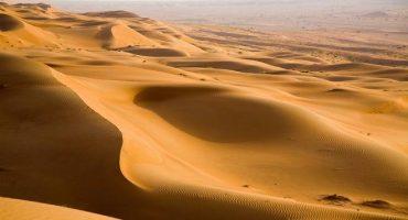 Terra incognita : découverte du Sultanat d'Oman