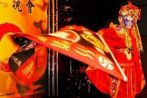opéra taiwan