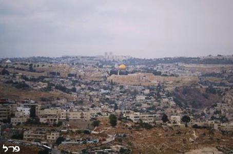 Tayelet Jerusalem