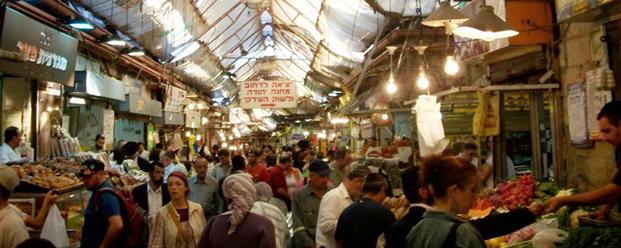 shouk Makhane Yehuda, Jerusalem