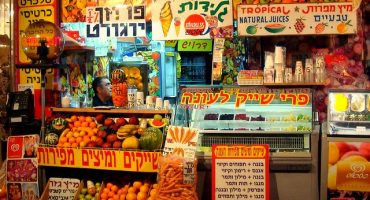 Petites perles d'Israël : voyage entre Jérusalem et Tel Aviv