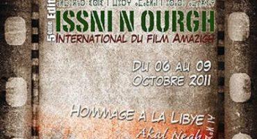 Cinéma puis musique sur la côte marocaine en octobre