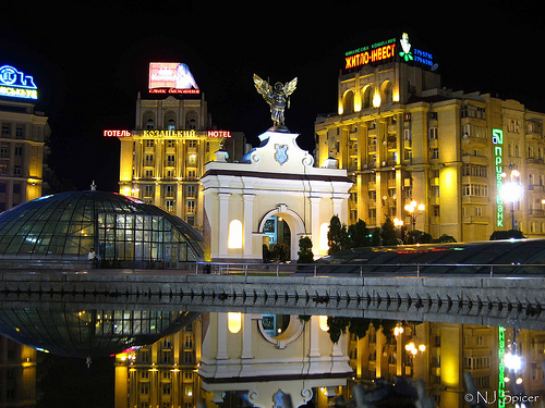 "La place de l'indépendance ""Maidan"" (neiljs / Flickr cc.)"