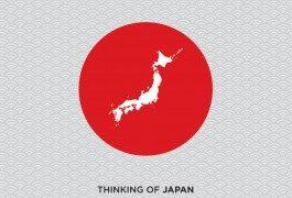 10.000 billets gratuits pour des voyages au Japon !