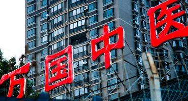Visiter Pékin sans visa ?