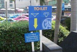 Thaïlande : adieu les toilettes « à la turque » !