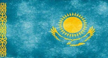 Le Kazakhstan en clichés… photographiques