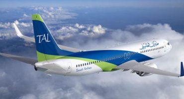 Des vols entre l'Algérie et la France avec Tassili Airlines