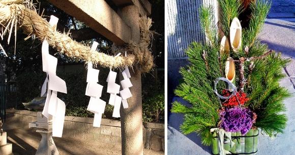 Un kadomatsu (à gauche) et un shimenawa (à droite) pour décorer la maison et vous porter chance