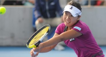 La joueuse de tennis Kurumi Nara se trompe de ville pour un tournoi