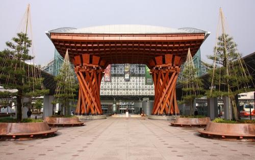gare japon