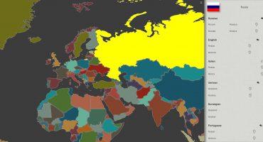 «Localingual» la carte interactive des langues du monde entier !