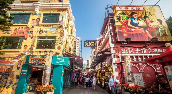Centre-ville-Macao