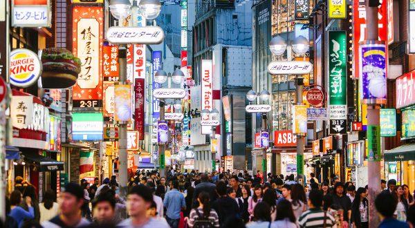 Quartier des boutiques Japon