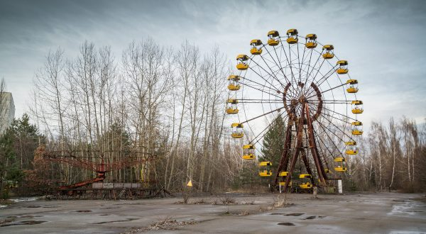Grande roue - Pripyat, Ukraine